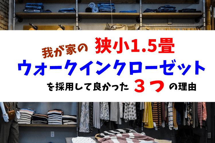 https://cdn-ak.f.st-hatena.com/images/fotolife/n/nasukusu/20200908/20200908222700.png