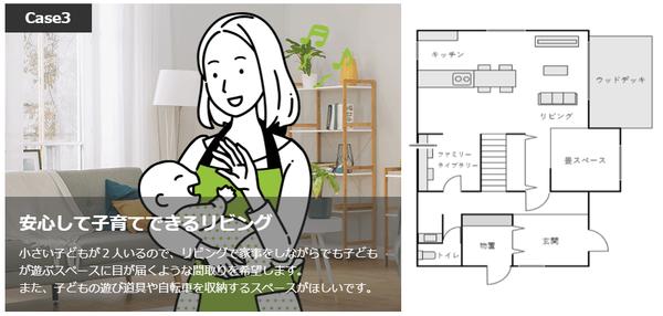 https://cdn-ak.f.st-hatena.com/images/fotolife/n/nasukusu/20200915/20200915171730.png