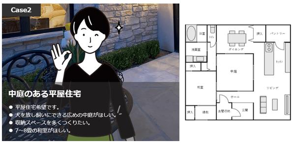 https://cdn-ak.f.st-hatena.com/images/fotolife/n/nasukusu/20200915/20200915171734.png