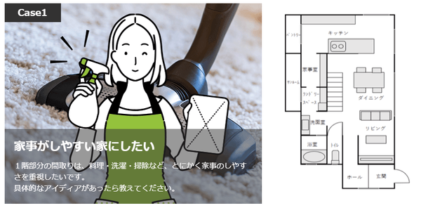 https://cdn-ak.f.st-hatena.com/images/fotolife/n/nasukusu/20200915/20200915171737.png