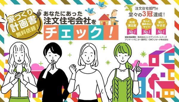 https://cdn-ak.f.st-hatena.com/images/fotolife/n/nasukusu/20200915/20200915172608.png?changed=1600158372