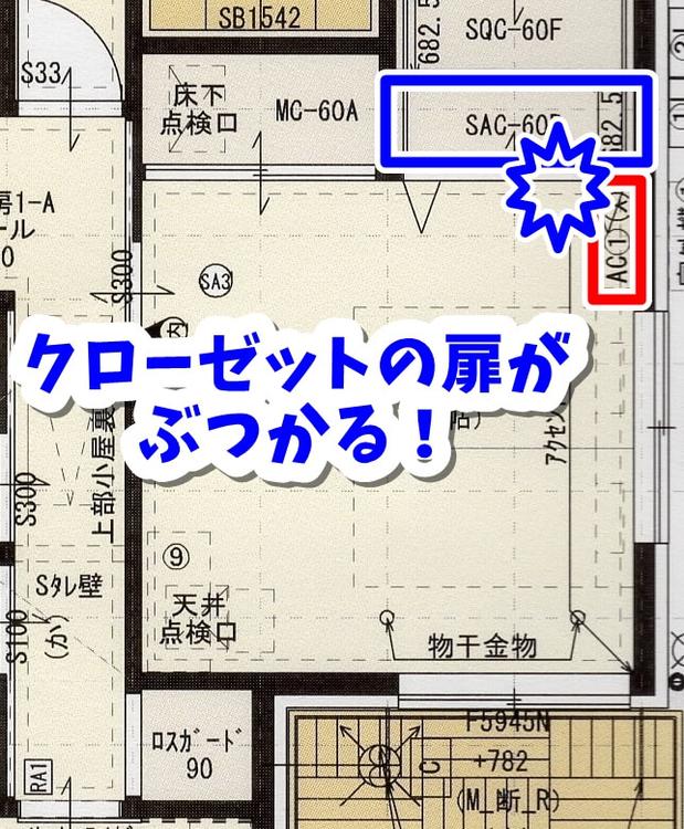 https://cdn-ak.f.st-hatena.com/images/fotolife/n/nasukusu/20200929/20200929174941.jpg