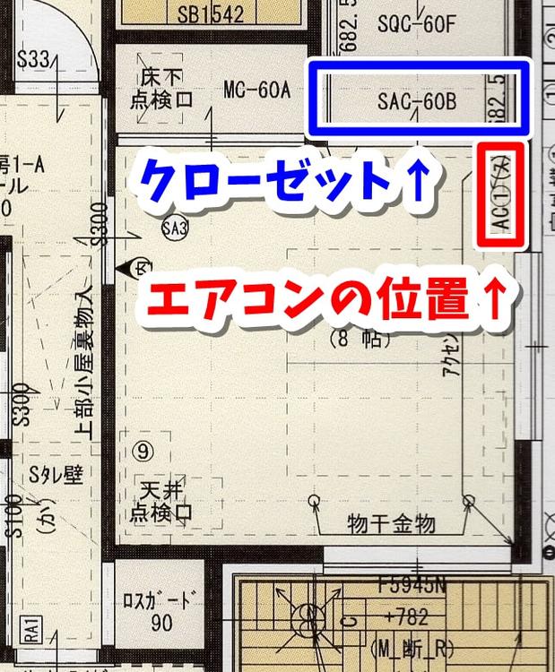 https://cdn-ak.f.st-hatena.com/images/fotolife/n/nasukusu/20200929/20200929174945.jpg