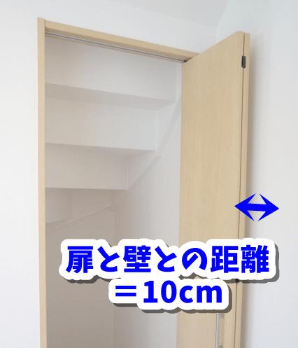 https://cdn-ak.f.st-hatena.com/images/fotolife/n/nasukusu/20200930/20200930083043.png