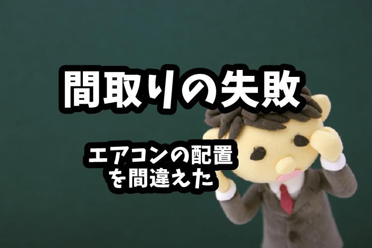 https://cdn-ak.f.st-hatena.com/images/fotolife/n/nasukusu/20200930/20200930112049.png