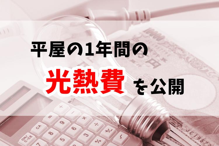 https://cdn-ak.f.st-hatena.com/images/fotolife/n/nasukusu/20201005/20201005172349.png