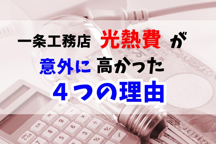 https://cdn-ak.f.st-hatena.com/images/fotolife/n/nasukusu/20201005/20201005172819.png