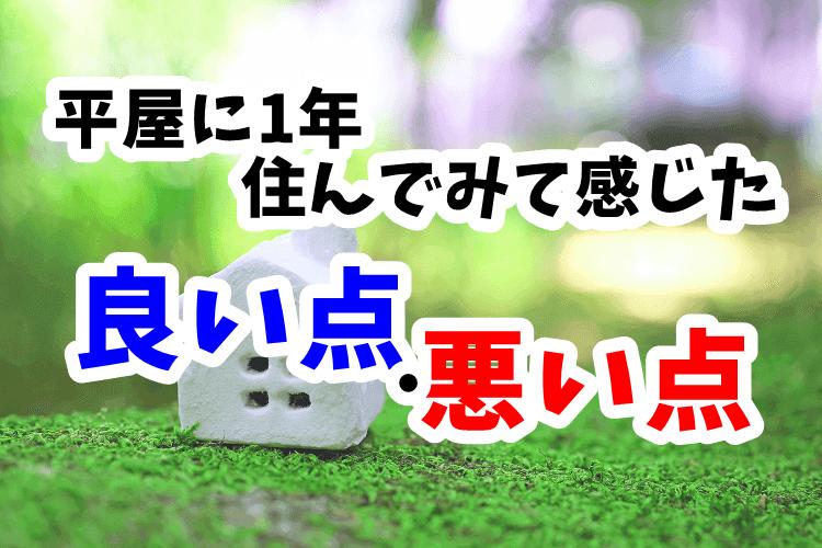 https://cdn-ak.f.st-hatena.com/images/fotolife/n/nasukusu/20201008/20201008222150.png