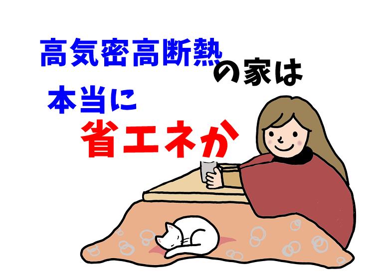 https://cdn-ak.f.st-hatena.com/images/fotolife/n/nasukusu/20201019/20201019133739.png