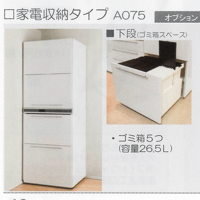https://cdn-ak.f.st-hatena.com/images/fotolife/n/nasukusu/20201020/20201020180507.png