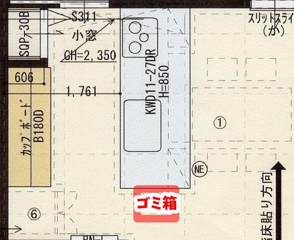 https://cdn-ak.f.st-hatena.com/images/fotolife/n/nasukusu/20201026/20201026201431.jpg