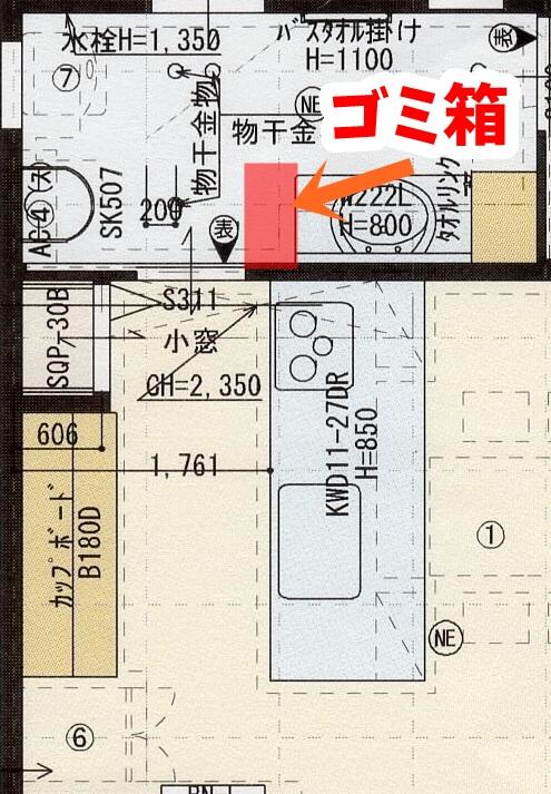 https://cdn-ak.f.st-hatena.com/images/fotolife/n/nasukusu/20201026/20201026204230.jpg