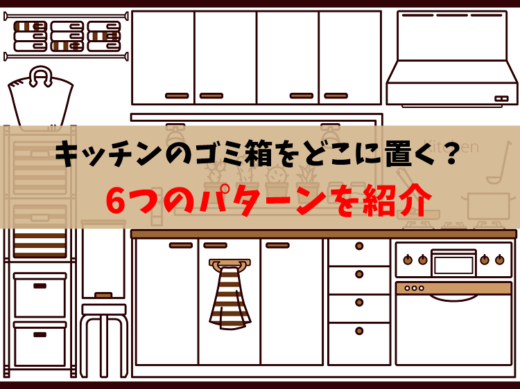 https://cdn-ak.f.st-hatena.com/images/fotolife/n/nasukusu/20201028/20201028215704.png