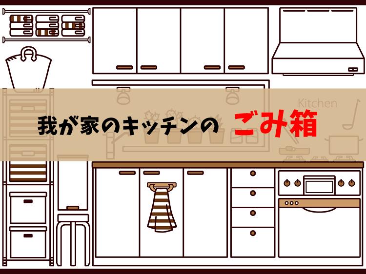 https://cdn-ak.f.st-hatena.com/images/fotolife/n/nasukusu/20201028/20201028220019.png