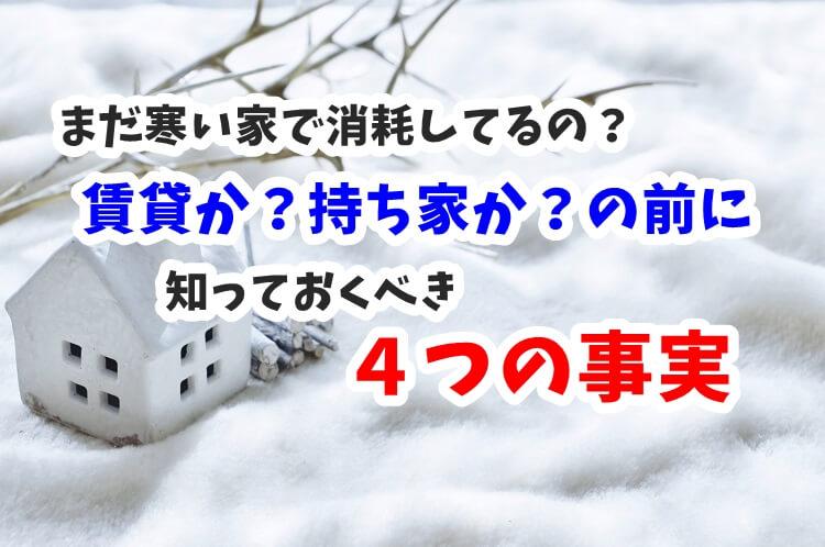 https://cdn-ak.f.st-hatena.com/images/fotolife/n/nasukusu/20201028/20201028225308.jpg