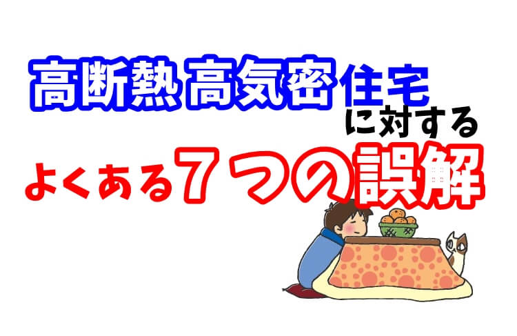 https://cdn-ak.f.st-hatena.com/images/fotolife/n/nasukusu/20201107/20201107204253.jpg
