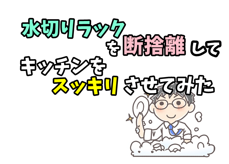 https://cdn-ak.f.st-hatena.com/images/fotolife/n/nasukusu/20201112/20201112181505.png