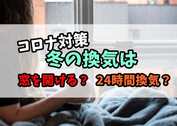 https://cdn-ak.f.st-hatena.com/images/fotolife/n/nasukusu/20201117/20201117224144.jpg
