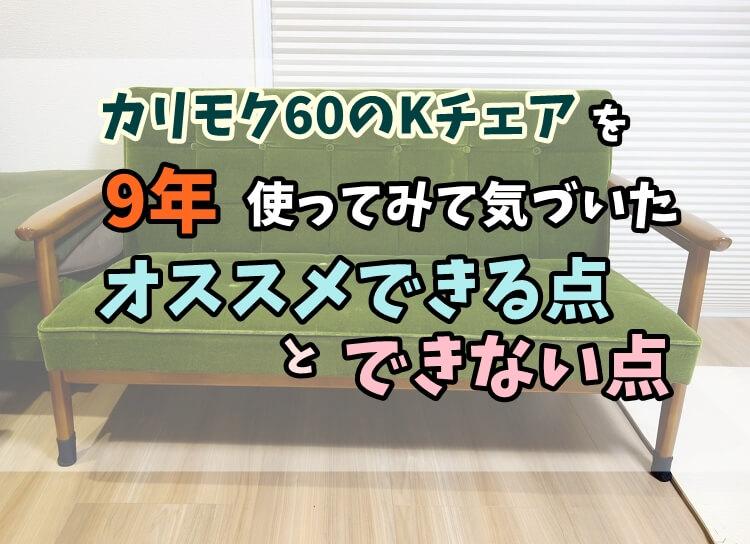 https://cdn-ak.f.st-hatena.com/images/fotolife/n/nasukusu/20201201/20201201213055.jpg