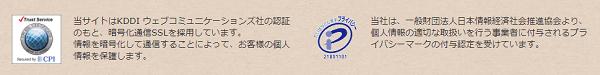 https://cdn-ak.f.st-hatena.com/images/fotolife/n/nasukusu/20201208/20201208211829.png