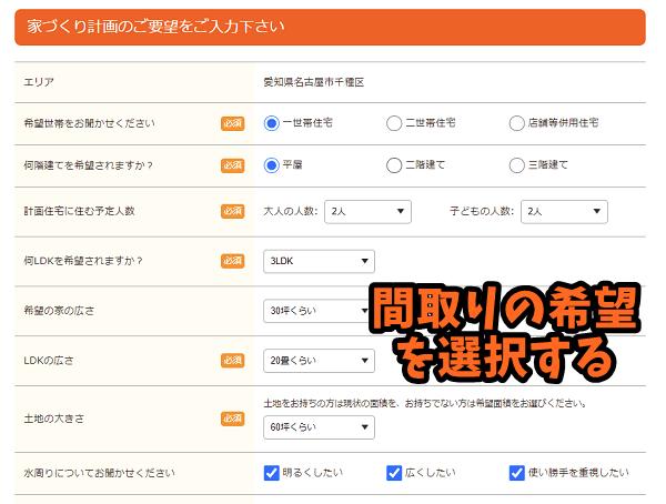 https://cdn-ak.f.st-hatena.com/images/fotolife/n/nasukusu/20201208/20201208221704.png
