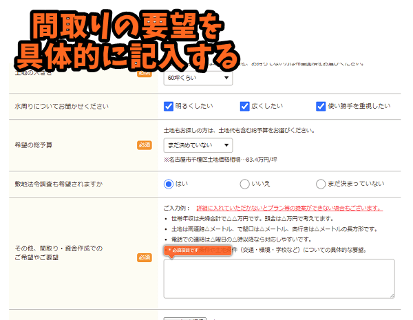 https://cdn-ak.f.st-hatena.com/images/fotolife/n/nasukusu/20201208/20201208221710.png