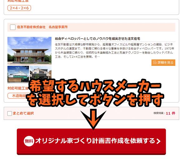 https://cdn-ak.f.st-hatena.com/images/fotolife/n/nasukusu/20201208/20201208221715.png