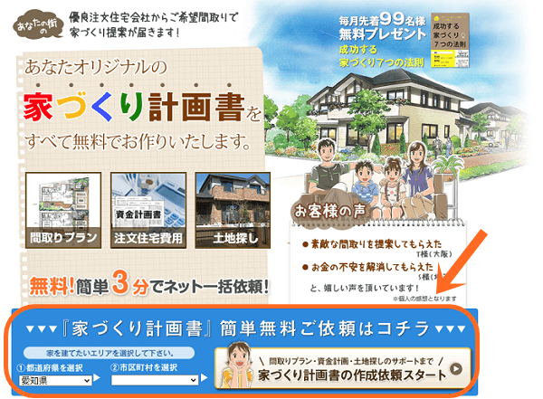 https://cdn-ak.f.st-hatena.com/images/fotolife/n/nasukusu/20201211/20201211134134.png