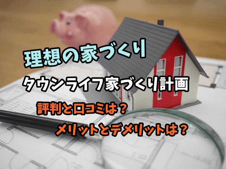 https://cdn-ak.f.st-hatena.com/images/fotolife/n/nasukusu/20201211/20201211135442.png