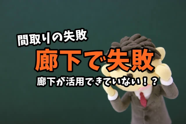https://cdn-ak.f.st-hatena.com/images/fotolife/n/nasukusu/20201216/20201216223804.jpg