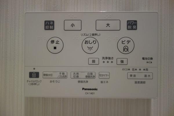 https://cdn-ak.f.st-hatena.com/images/fotolife/n/nasukusu/20201221/20201221213634.jpg