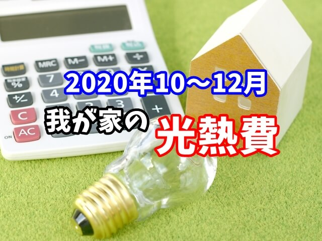 https://cdn-ak.f.st-hatena.com/images/fotolife/n/nasukusu/20210105/20210105220547.jpg