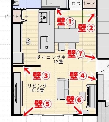 https://cdn-ak.f.st-hatena.com/images/fotolife/n/nasukusu/20210107/20210107203851.jpg