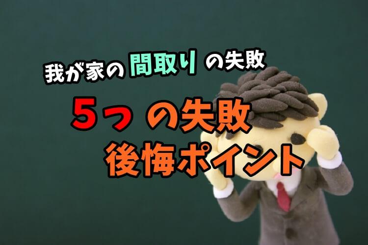 https://cdn-ak.f.st-hatena.com/images/fotolife/n/nasukusu/20210113/20210113210033.jpg