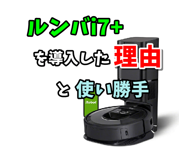 https://cdn-ak.f.st-hatena.com/images/fotolife/n/nasukusu/20210120/20210120062854.png