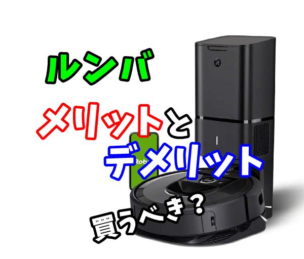 https://cdn-ak.f.st-hatena.com/images/fotolife/n/nasukusu/20210129/20210129165759.png