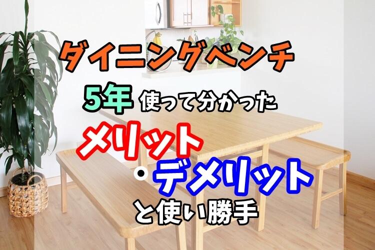 https://cdn-ak.f.st-hatena.com/images/fotolife/n/nasukusu/20210202/20210202233853.jpg