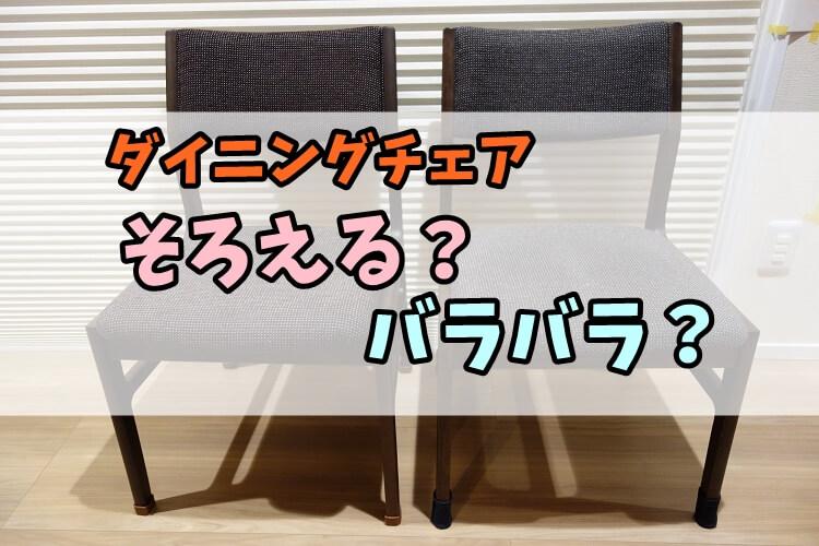 https://cdn-ak.f.st-hatena.com/images/fotolife/n/nasukusu/20210209/20210209225559.jpg