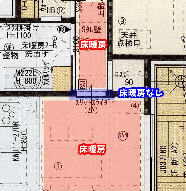 https://cdn-ak.f.st-hatena.com/images/fotolife/n/nasukusu/20210216/20210216211936.png