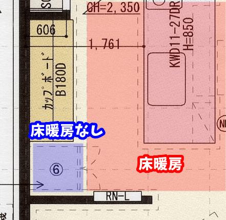 https://cdn-ak.f.st-hatena.com/images/fotolife/n/nasukusu/20210216/20210216212508.png