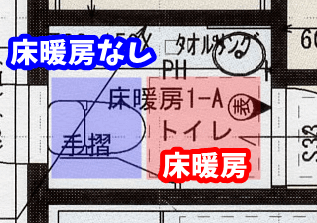 https://cdn-ak.f.st-hatena.com/images/fotolife/n/nasukusu/20210216/20210216213350.png