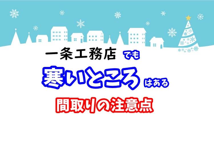 https://cdn-ak.f.st-hatena.com/images/fotolife/n/nasukusu/20210217/20210217231319.jpg