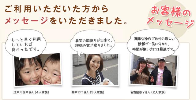 https://cdn-ak.f.st-hatena.com/images/fotolife/n/nasukusu/20210219/20210219115443.png