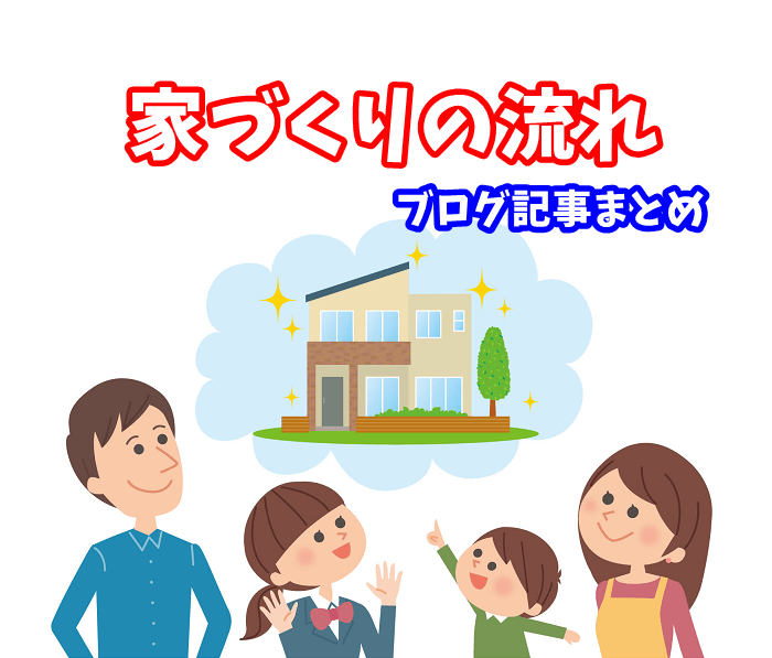 https://cdn-ak.f.st-hatena.com/images/fotolife/n/nasukusu/20210224/20210224184357.png
