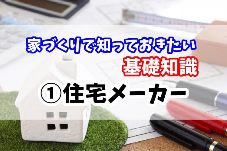 https://cdn-ak.f.st-hatena.com/images/fotolife/n/nasukusu/20210225/20210225205243.jpg