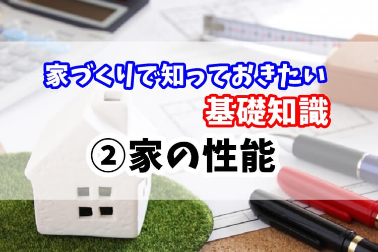 https://cdn-ak.f.st-hatena.com/images/fotolife/n/nasukusu/20210226/20210226170413.jpg