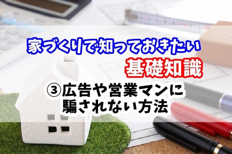 https://cdn-ak.f.st-hatena.com/images/fotolife/n/nasukusu/20210226/20210226175524.jpg