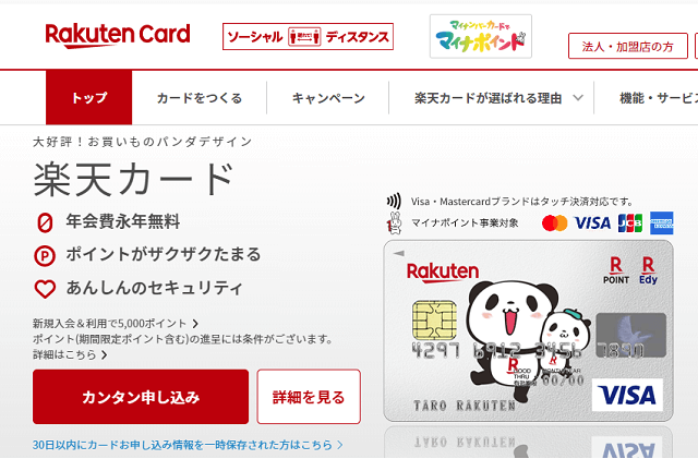 https://cdn-ak.f.st-hatena.com/images/fotolife/n/nasukusu/20210326/20210326115135.png