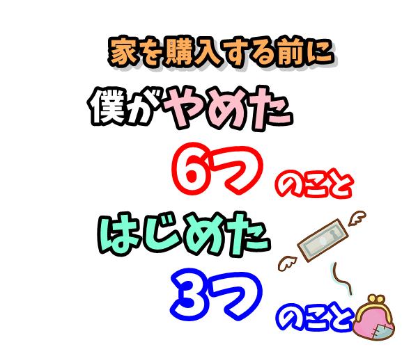 https://cdn-ak.f.st-hatena.com/images/fotolife/n/nasukusu/20210326/20210326141201.png
