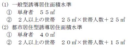 https://cdn-ak.f.st-hatena.com/images/fotolife/n/nasukusu/20210403/20210403212639.png